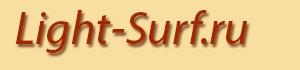 Surf24.ru - сервис бесплатной раскрутки ваших сайтов
